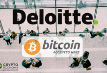 Bitcoin [BTC] – Accounting Firm Deloitte Experimenting with Bitcoin Payments in its Canteen