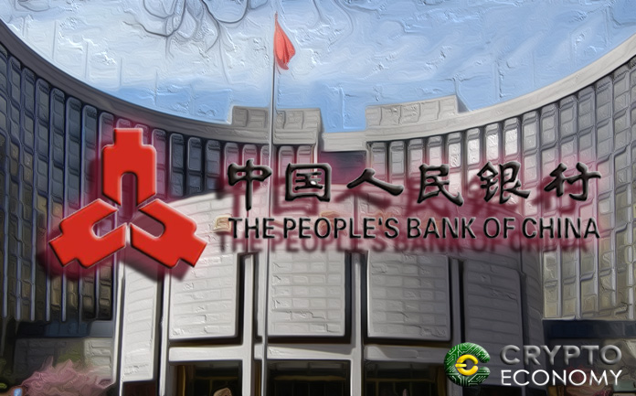 El Banco Popular de China en contra de Airdrops de Cryptomonedas