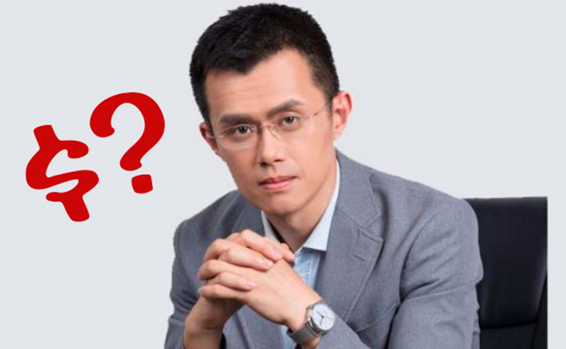 CEO de Binance, Changpeng 'CZ', Zhao