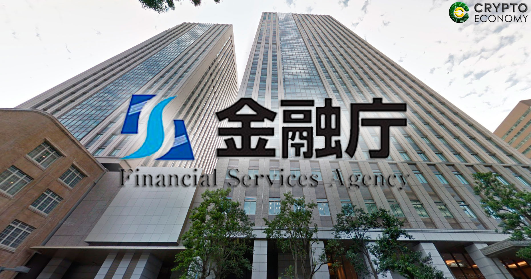 Financial Sevices Agency Japan