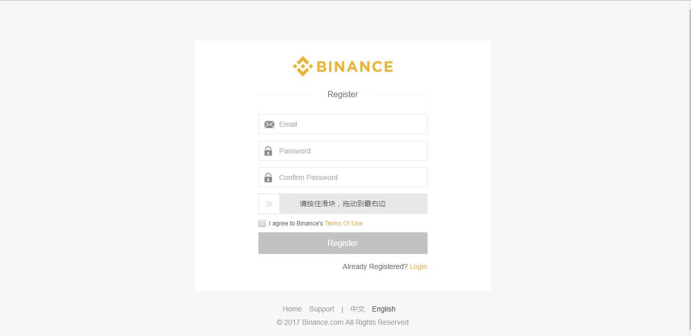 binance review login
