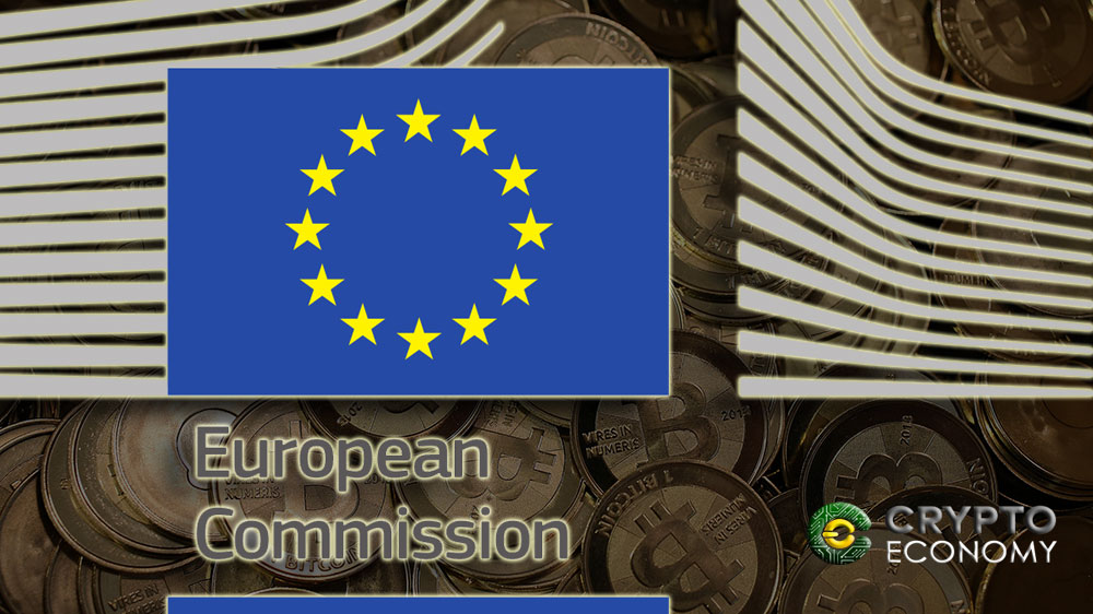 Europen commision currency