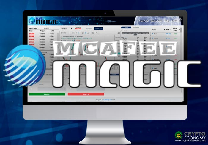 mcafee-magic exchange