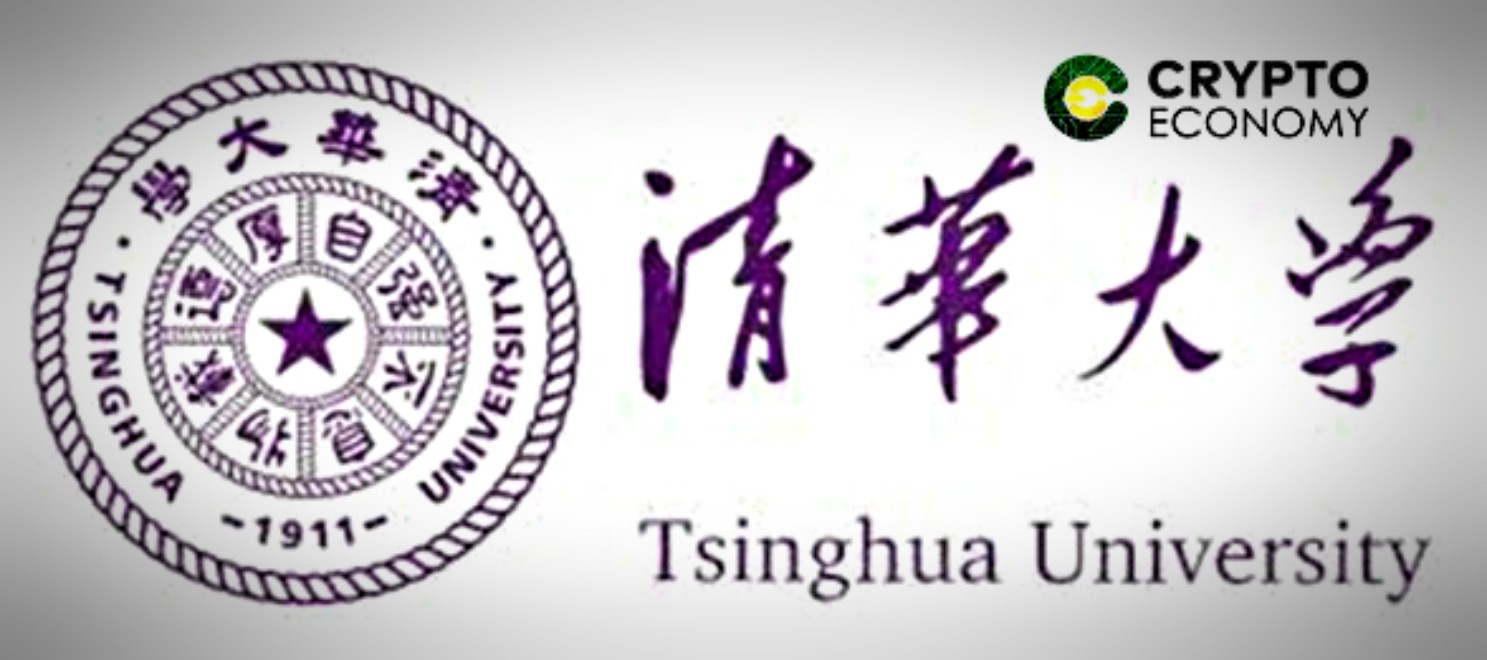 Tsinguhua University