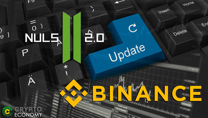 Binance Nulls 2.0 update mainnet