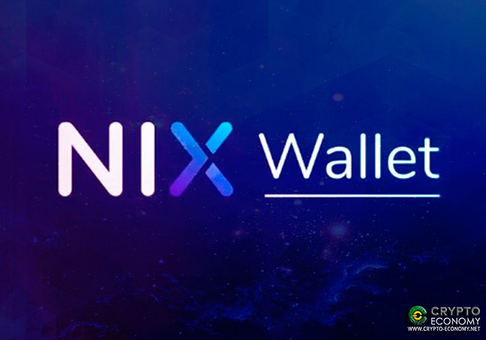nix-wallet-review