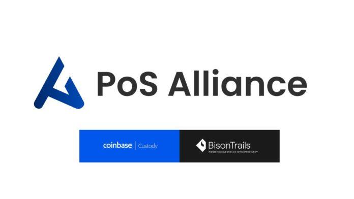 pos-alliance