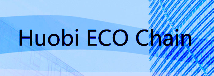 huobi-eco-chain